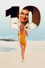 10 (1979)