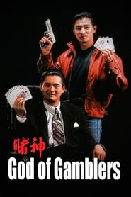 God of Gamblers (1989)