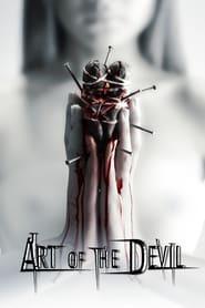 Art of the Devil (2004)