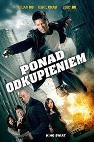 Beyond Redemption (2016)