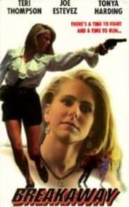 Breakaway (1996)