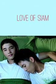 Love of Siam (2007)