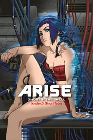 Ghost in the Shell Arise – Border 3: Ghost Tears (2014)