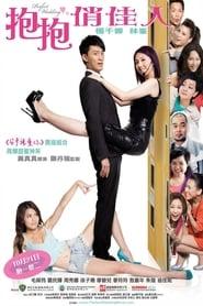 Perfect Wedding (2010)