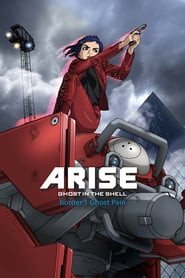 Ghost in the Shell Arise – Border 1: Ghost Pain (2013)