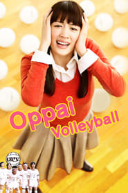 Oppai Volleyball (2009)