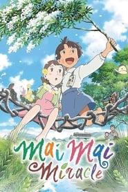 Mai Mai Miracle (2009)