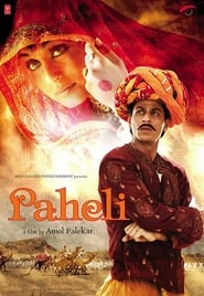 Paheli (2005)