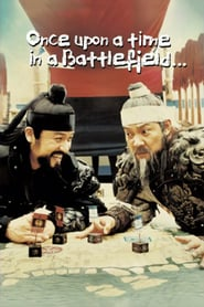 Once Upon a Time in a Battlefield (2003)