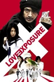 Love Exposure (2009)