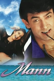 Mann (1999)