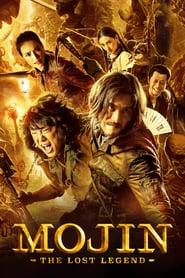 Mojin: The Lost Legend (2015)