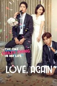 Love, Again (2018)