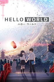 Hello World (2019)