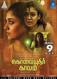 Kolaiyuthir Kaalam (2019)