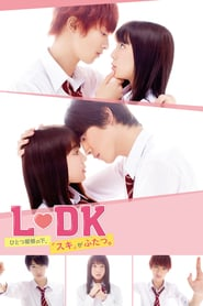L-DK: Two Loves, Under One Roof (2019)