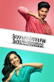 Kannum Kannum Kollaiyadithaal (2020)