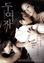 Love, In Between (2010)