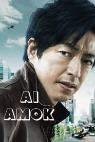 AI Amok (2020)