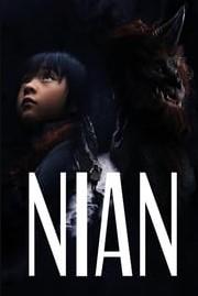 Nian (2021)