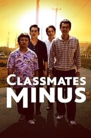 Classmates Minus (2020)