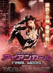 Iron Girl: Final Wars (2019)