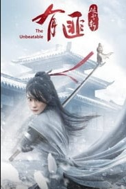 The Legend of Fei (2021)
