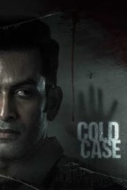 Cold Case (2021)