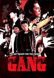 GANG (2019)