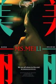 Ms. Meili (2018)